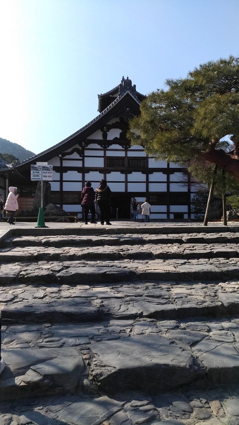 [京都旅行] 二日目 Dパート_a0054041_12290805.jpg