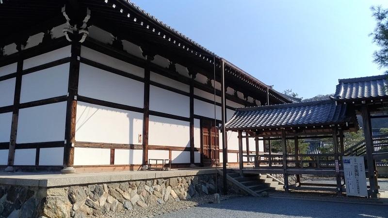 [京都旅行] 二日目 Dパート_a0054041_12303144.jpg