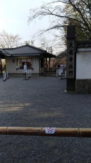 [京都旅行] 二日目 Eパート_a0054041_12374705.jpg