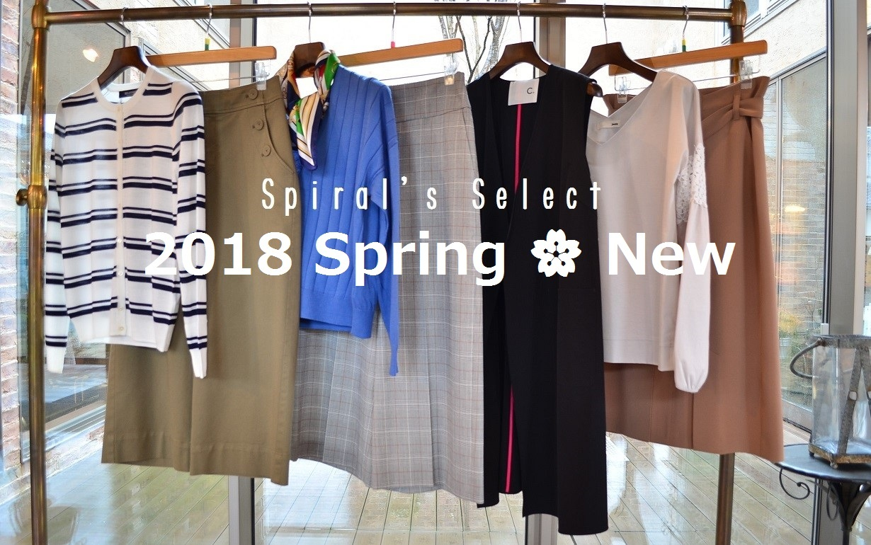 """2018 Spring New Styling by Spiral\'s Select...2/28wed\""_d0153941_15561522.jpg"