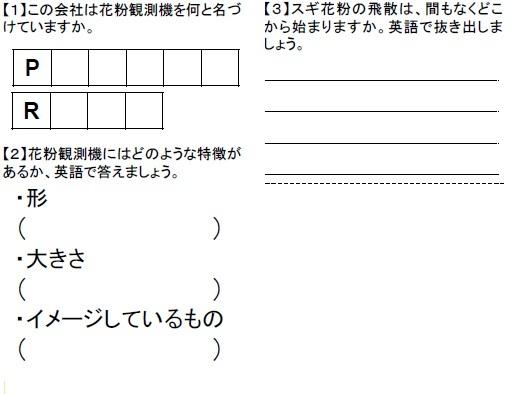 e0147742_09214071.jpg