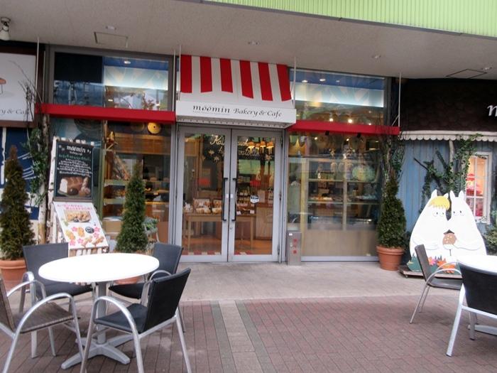 【東京ドーム】ムーミンカフェでムーミンママと一緒にランチ【ラクーア】_b0009849_10514610.jpg