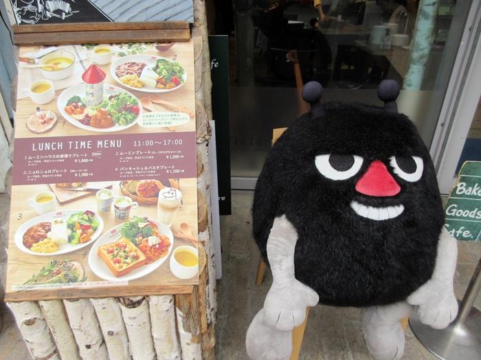 【東京ドーム】ムーミンカフェでムーミンママと一緒にランチ【ラクーア】_b0009849_10581676.jpg