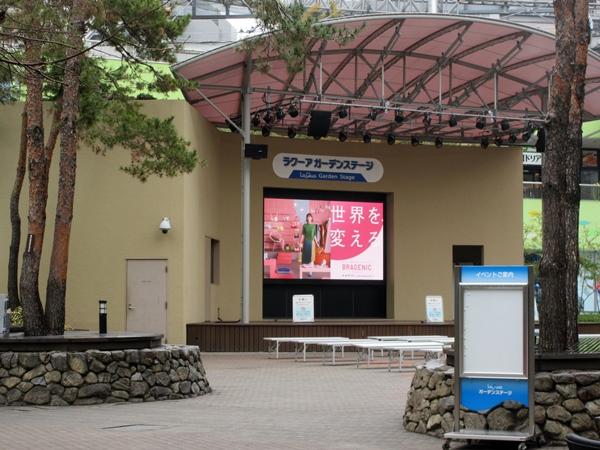 【東京ドーム】ムーミンカフェでムーミンママと一緒にランチ【ラクーア】_b0009849_1102089.jpg