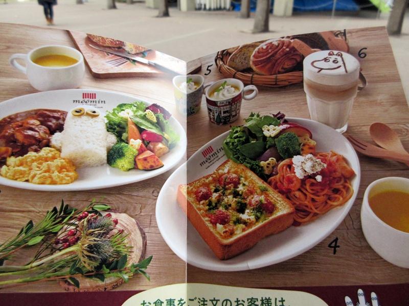 【東京ドーム】ムーミンカフェでムーミンママと一緒にランチ【ラクーア】_b0009849_111069.jpg