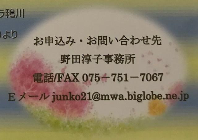 f0181251_1825358.jpg