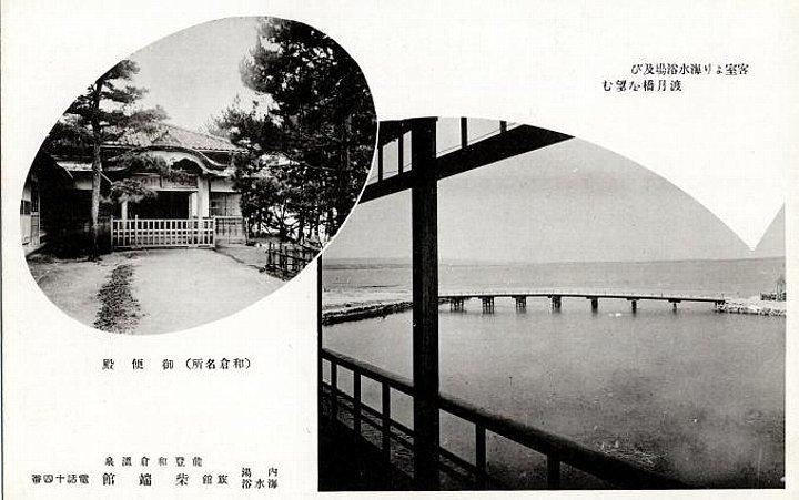 和倉温泉 青林寺の御便殿_c0112559_09093621.jpg