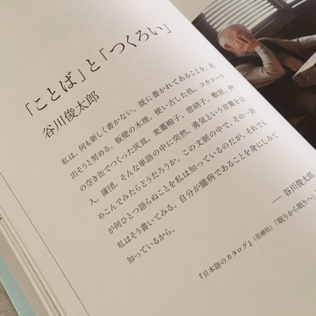 with book  金継ぎに思う_a0165160_09214435.jpg