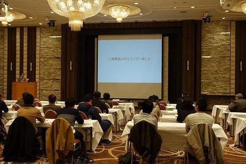 北見医師会学術講演会 Diabetes Forum 2018_a0152501_16274441.jpg