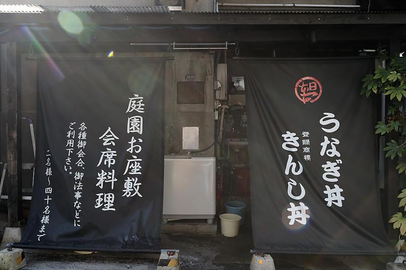 京阪京津線 沿線スナップ・其の二_f0032011_22183903.jpg