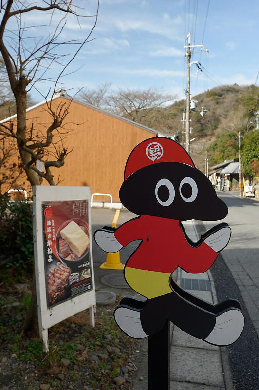 京阪京津線 沿線スナップ・其の二_f0032011_22183999.jpg