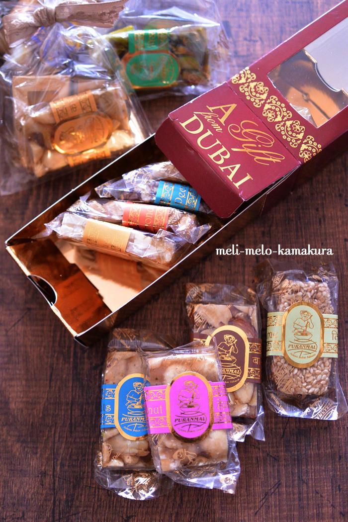 ◆最近のレッスンスイーツ*2月はドバイのお菓子でした♪_f0251032_06180804.jpg
