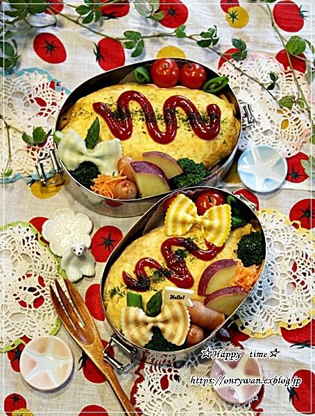 オムライス弁当と今夜のおうちごはん♪_f0348032_18194404.jpg
