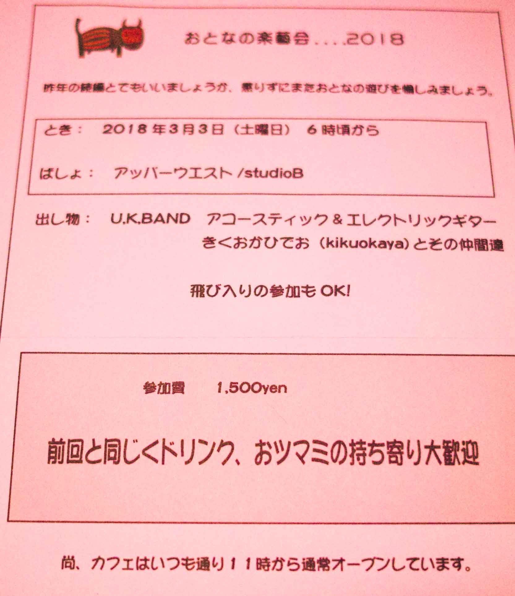 e0068042_20103944.jpg