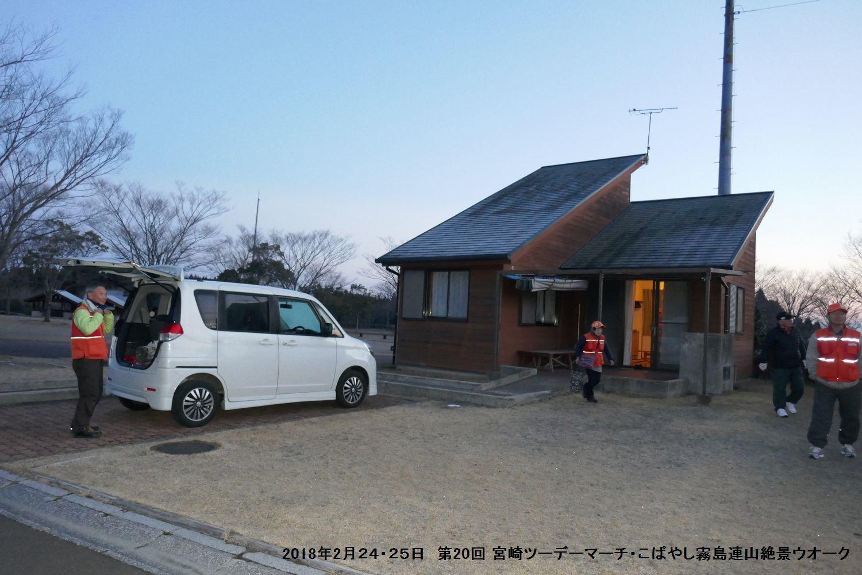 第20回 宮崎ツーデーマーチ_b0389650_20461694.jpg