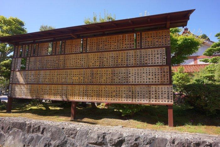 和倉温泉 信行寺の清涼閣_c0112559_08184799.jpg
