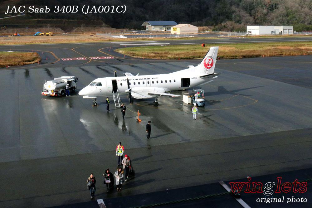 '18年 但馬空港(RJBT)レポート ・・・ JAC/JA001C_f0352866_22311428.jpg