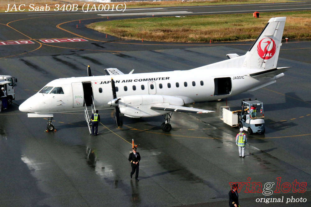 '18年 但馬空港(RJBT)レポート ・・・ JAC/JA001C_f0352866_22312552.jpg