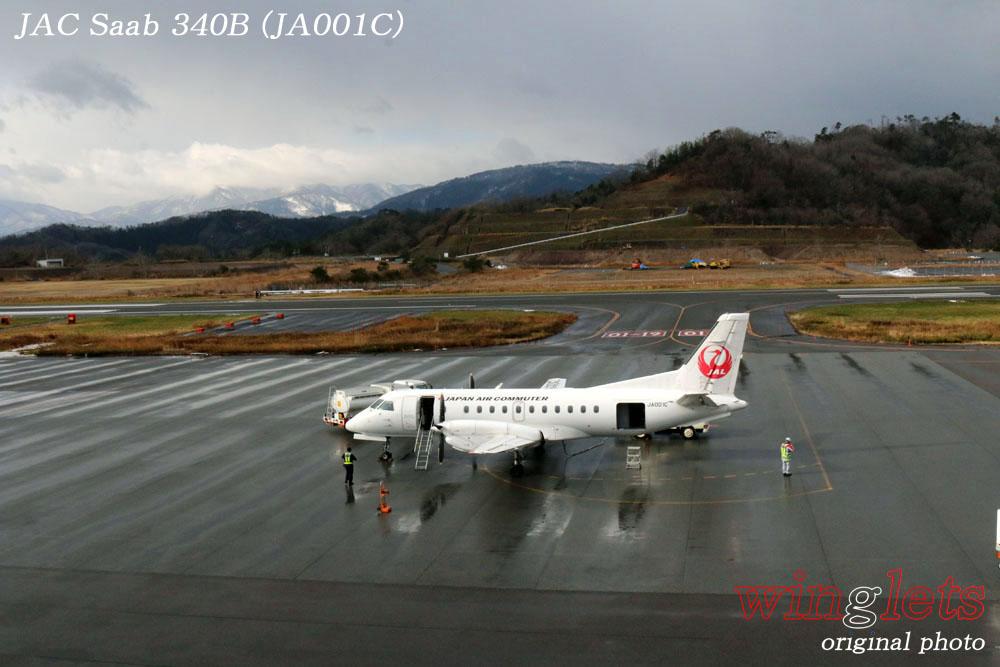 '18年 但馬空港(RJBT)レポート ・・・ JAC/JA001C_f0352866_22313634.jpg