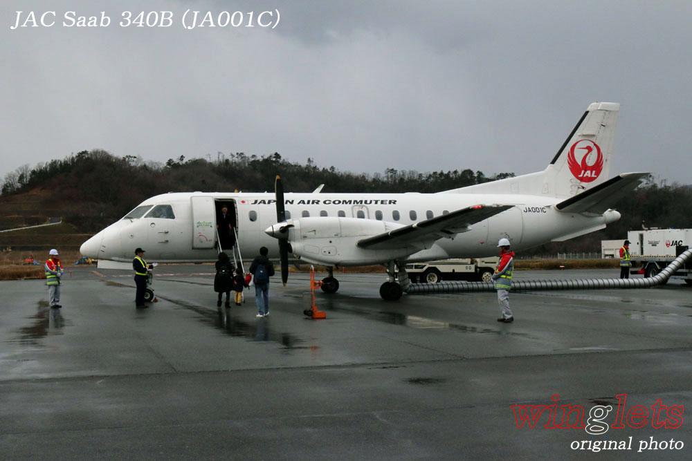 '18年 但馬空港(RJBT)レポート ・・・ JAC/JA001C_f0352866_22314766.jpg