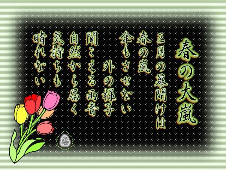 f0214467_07385919.jpg