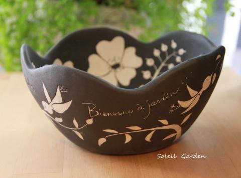 ◆黒鉢が焼きあがりました♪_e0154682_16123362.jpg