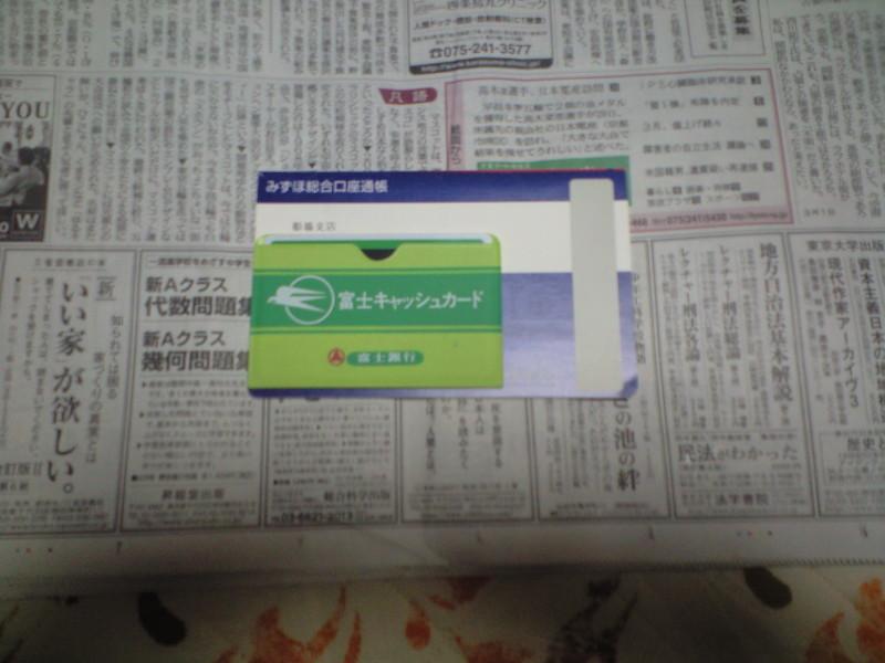 e0359590_10410485.jpg