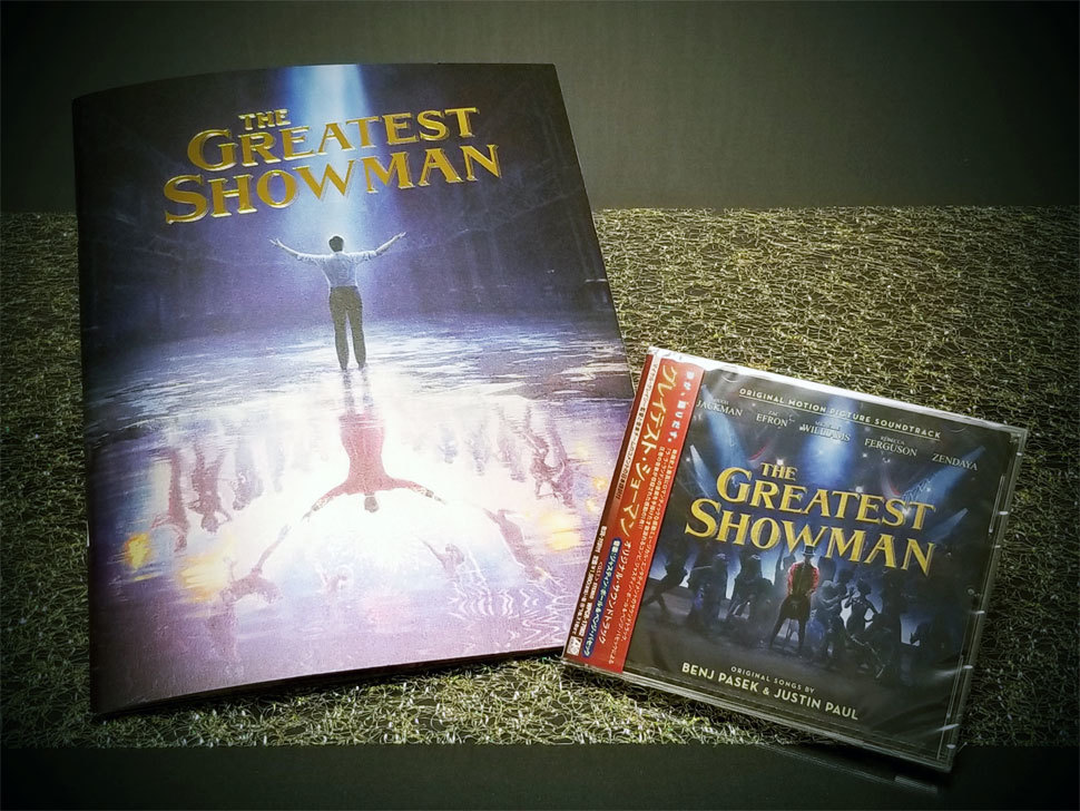母娘でThe Greatest Showman !!!_d0224894_12150502.jpg
