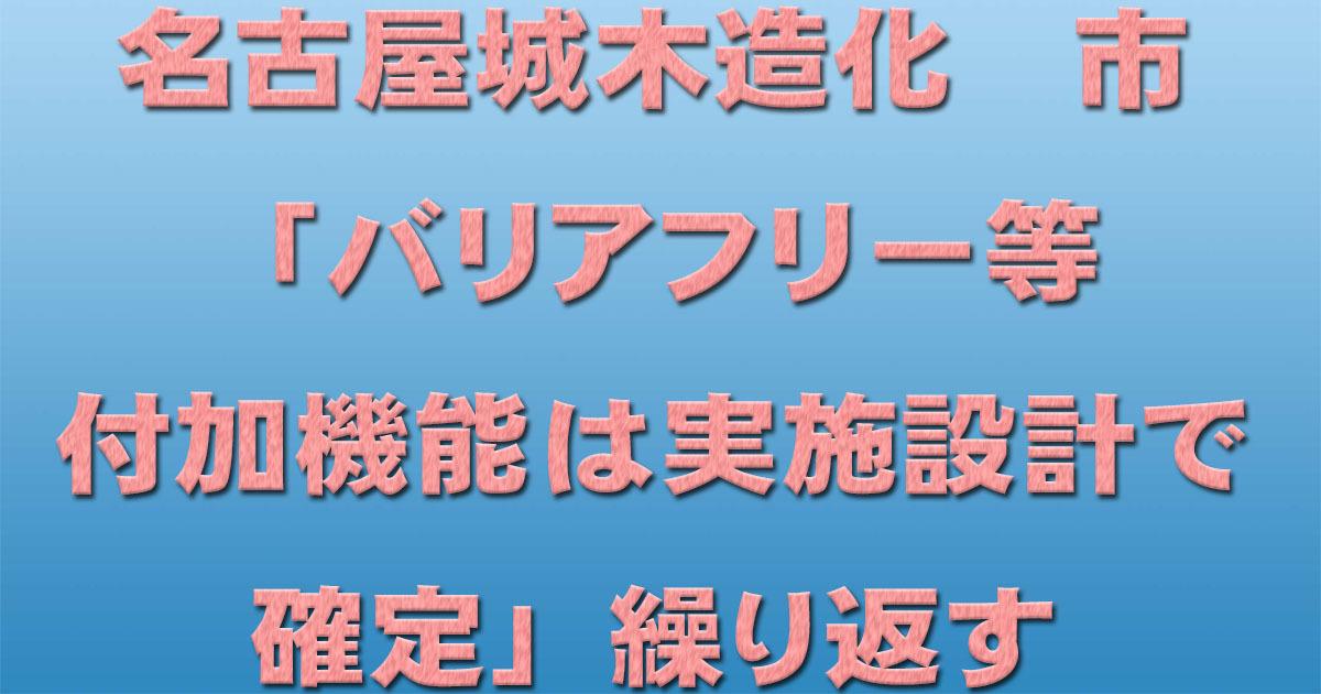 d0011701_21472203.jpg