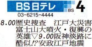 b0044404_14372104.jpg