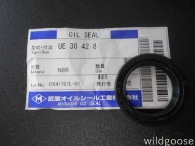 JA11 ジムニー パワステギアボックス オイル漏れ 修理(*´﹀`*)_c0213517_15371103.jpg