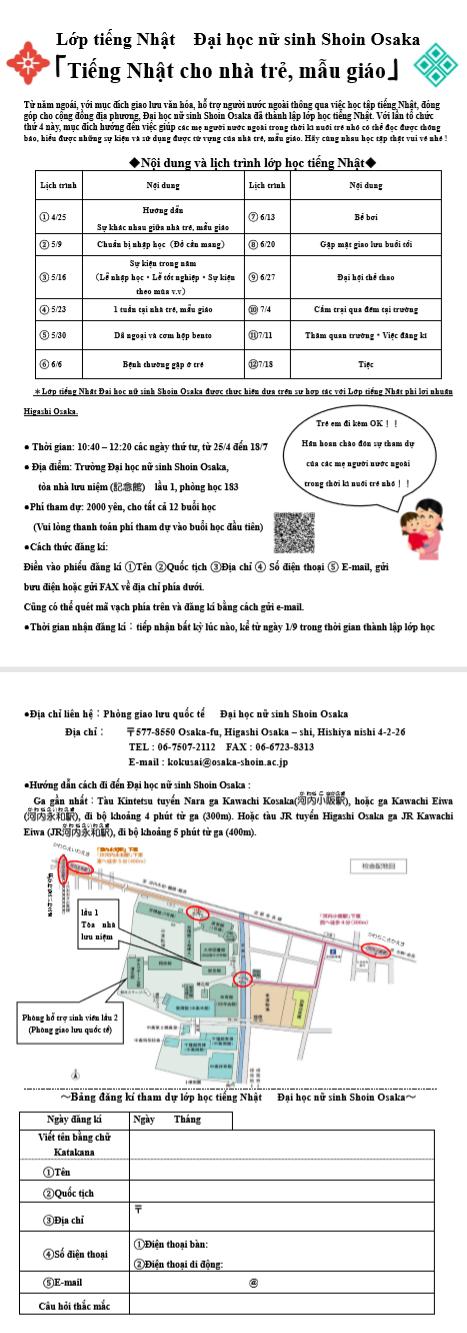 Tiếng Nhật cho nhà trẻ, mẫu giáo_e0175020_00043330.png
