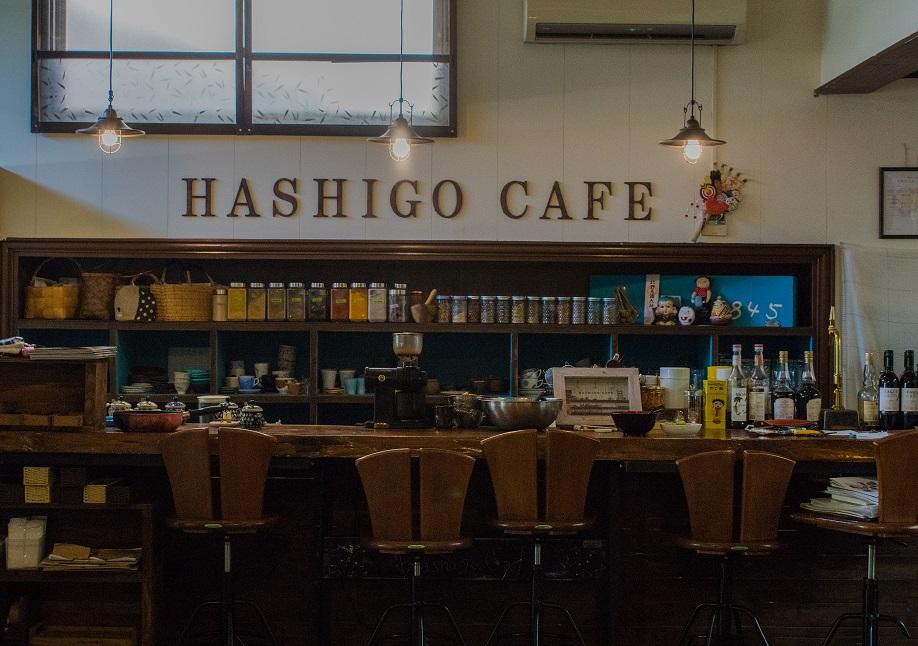 HASHIGO CAFE_e0363038_22455342.jpg