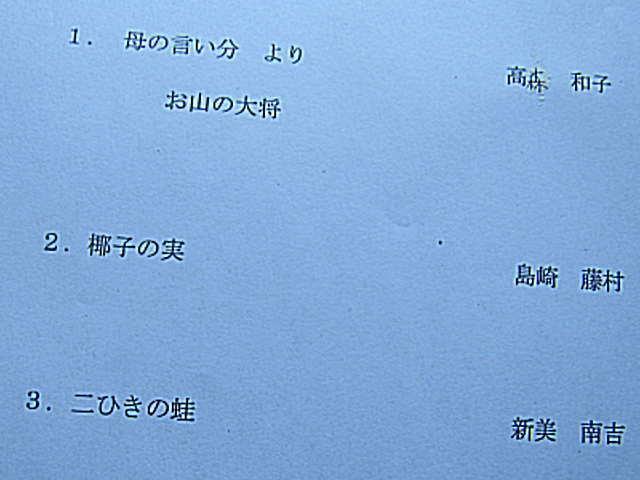 b0089062_15525196.jpg