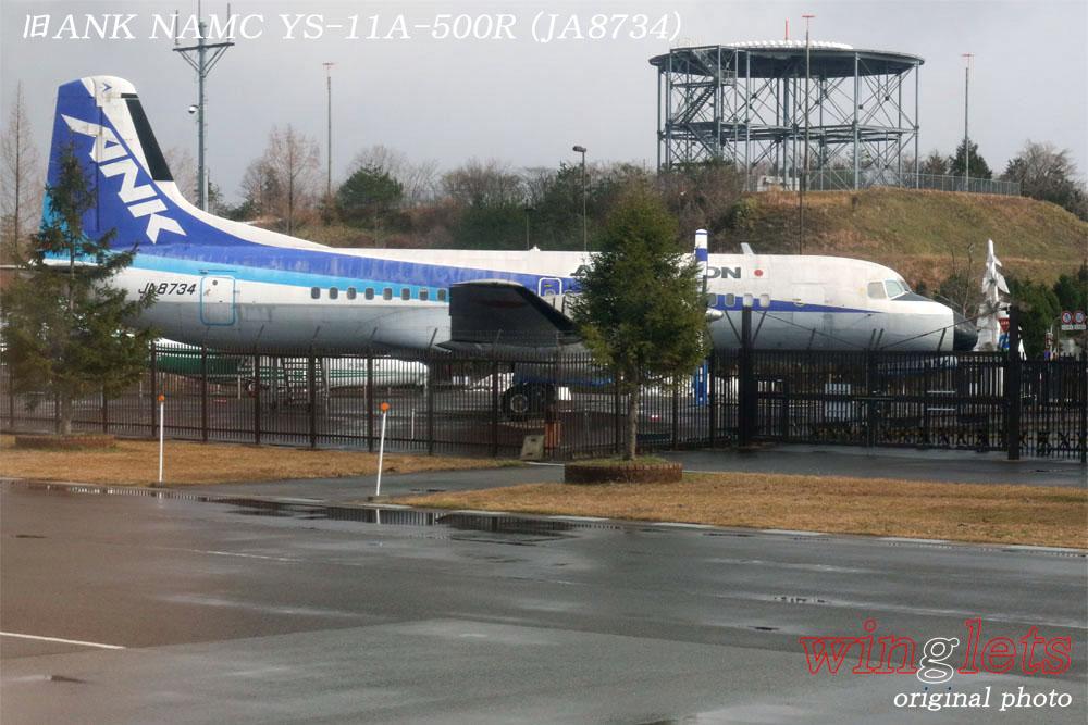 '18年 但馬空港(RJBT)レポート ・・・ 旧ANK/JA8734_f0352866_22282144.jpg