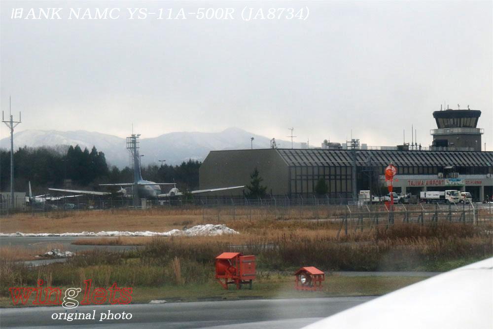 '18年 但馬空港(RJBT)レポート ・・・ 旧ANK/JA8734_f0352866_22283264.jpg