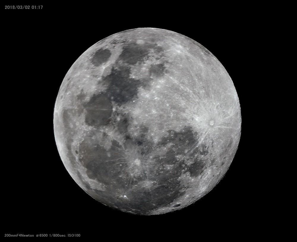 旅ドブで満月8時間半前の月を撮る_a0095470_22243293.jpg