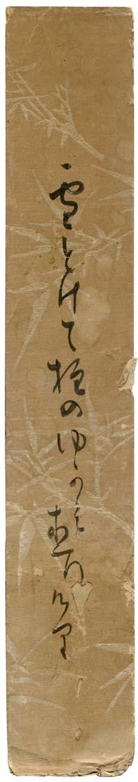 f0307792_19545841.jpg