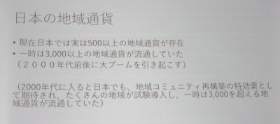 c0220597_06523302.jpg