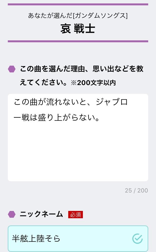 f0023813_16490341.jpeg