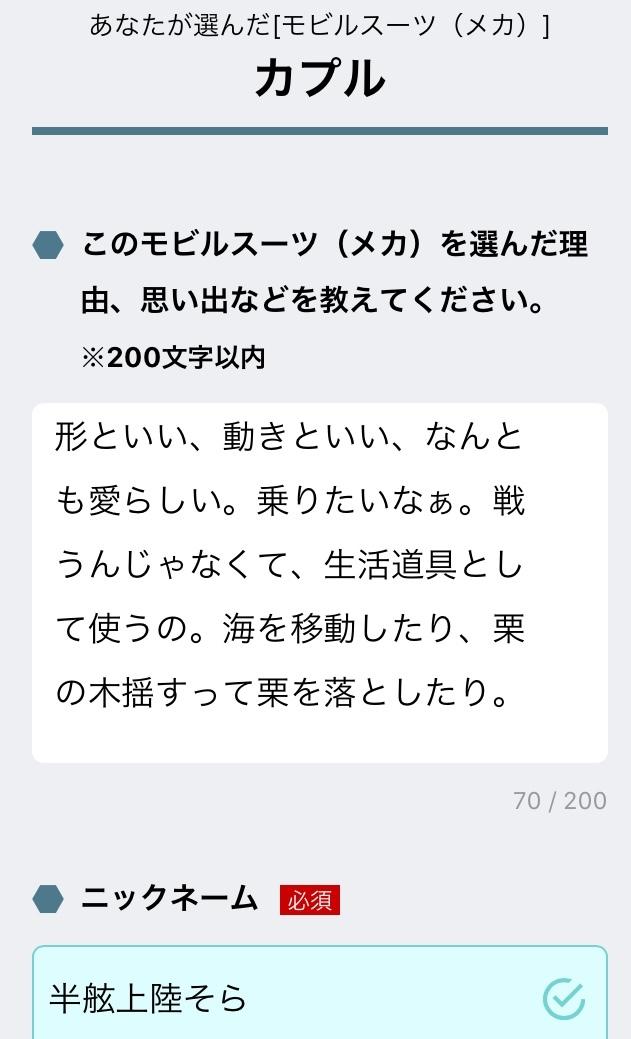 f0023813_16524106.jpeg