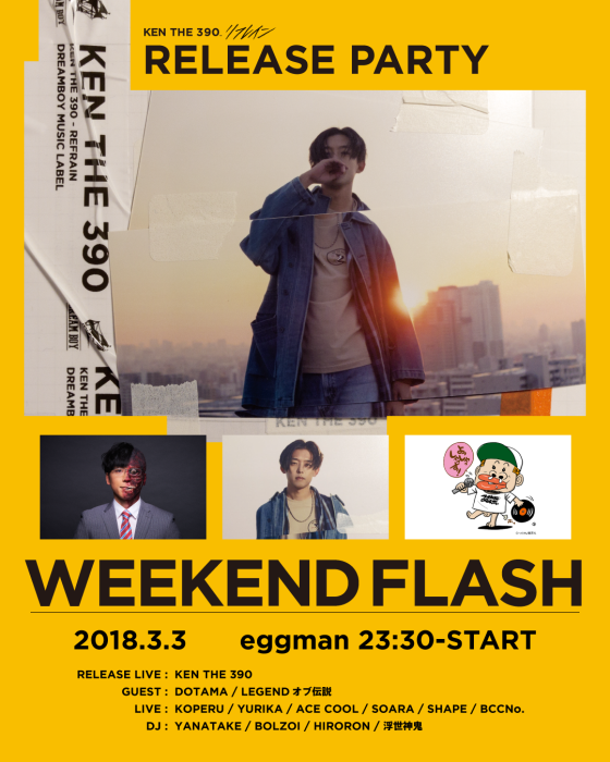 18/03/03(sat) WEEKEND FLASH ~KEN THE 390 リフレイン RELEASE PARTY〜 @ Shibuya eggman_a0262614_20593024.png