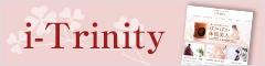 i-Trinityサイト