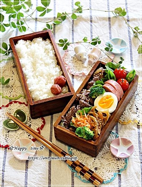 牛肉のオイスター炒め弁当と今夜は手まり寿司♪_f0348032_18231697.jpg