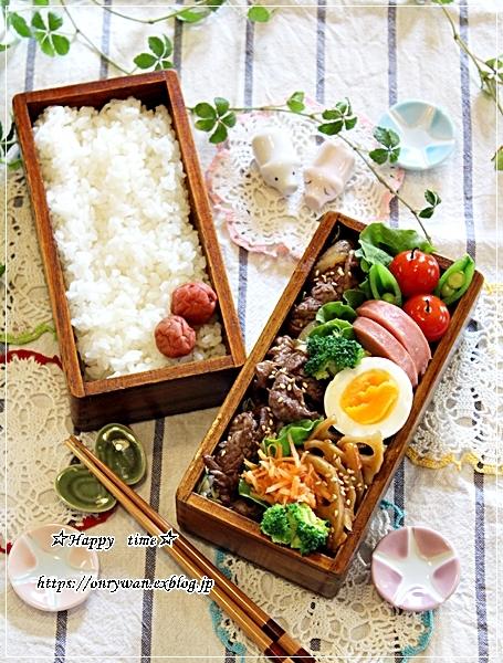 牛肉のオイスター炒め弁当と今夜は手まり寿司♪_f0348032_18233048.jpg