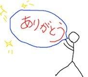 b0149340_20231868.jpg