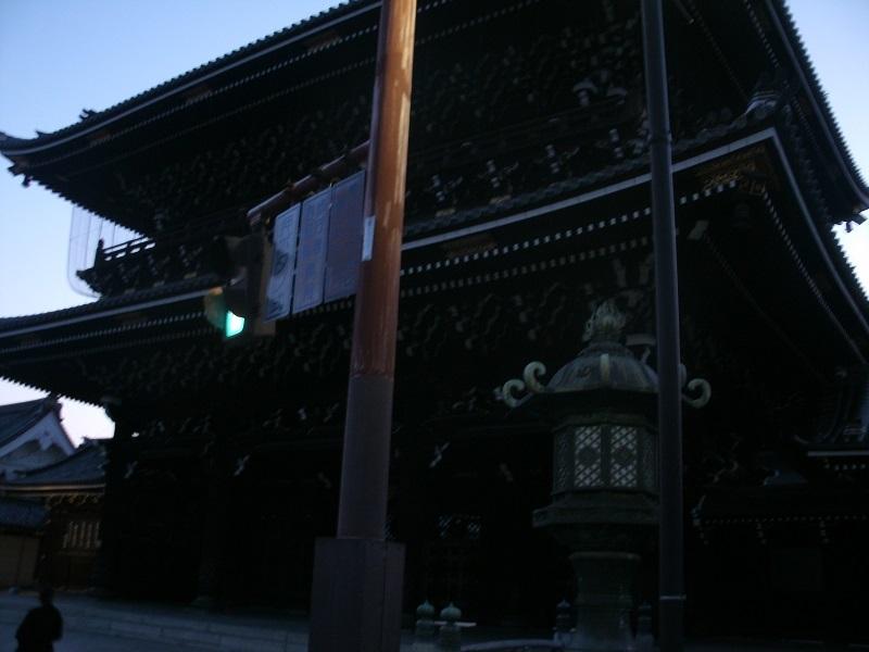 [京都旅行] 二日目 Fパート_a0054041_09405226.jpg