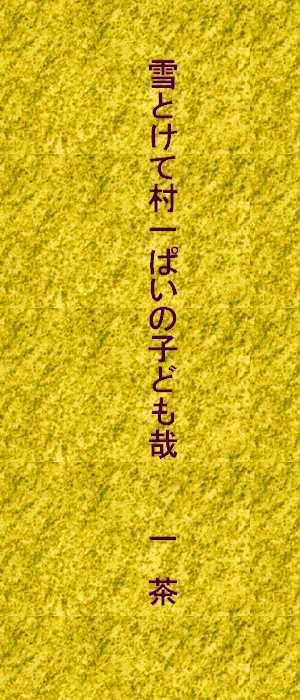f0117041_16170114.jpg