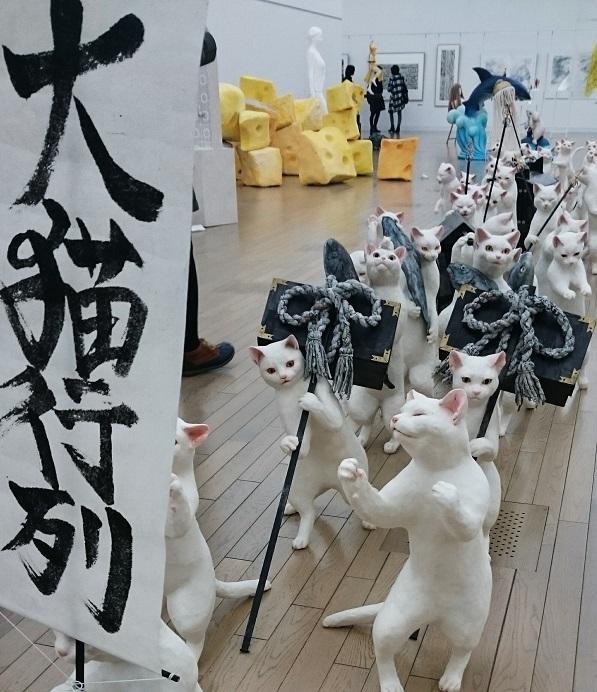 ひな祭り&大猫行列!_c0157242_11145473.jpg