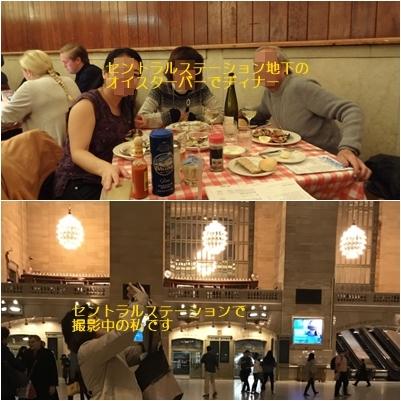 旅のヒント「ブルックリンへ」出版 & 宝塚で旅の相談_a0084343_12040856.jpg